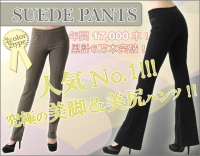 フィットネス用パンツ.jpg
